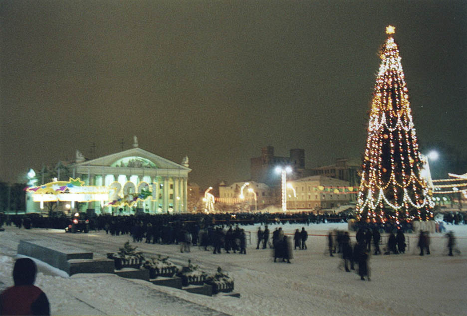 minsk_new_year_2001_05.jpg